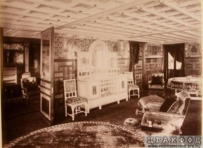 """The Parlour on the Imperial Royal yacht,the Livadia. """"AL"""""""