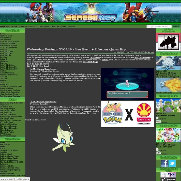 FREE Event Pokemon Mew (ORAS, XY)