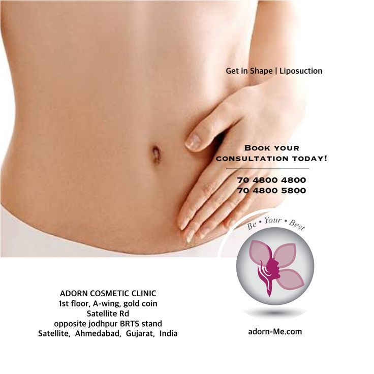 #ADORN #Ahmedabad #cosmetic #India #Liposuction #surgery