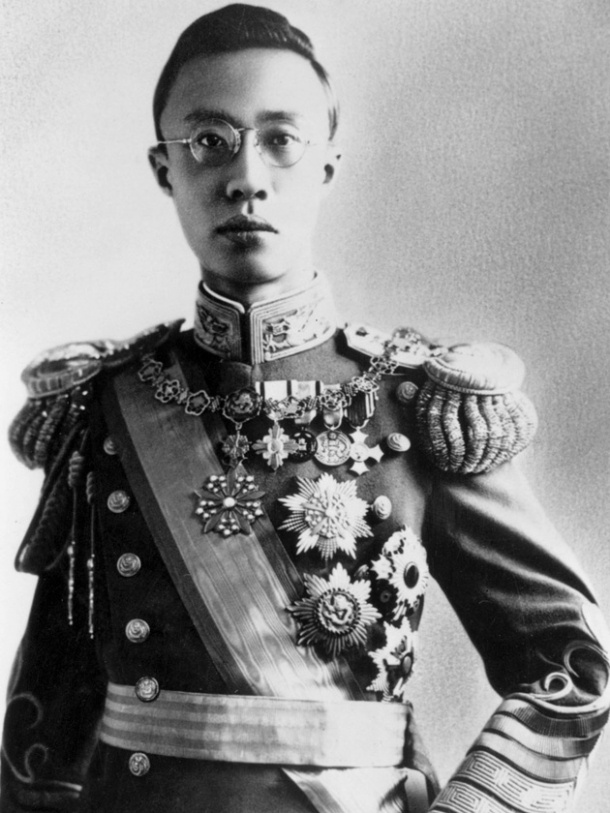 Puppet States of Imperial Japan - Aisin-Gioro Puyi (7 February 1906 – 17 October 1967), of the Manchu Aisin Gioro clan, commonly known mononymously as Puyi, was the last Emperor of China and the twelfth and final ruler of the Qing Dynasty.