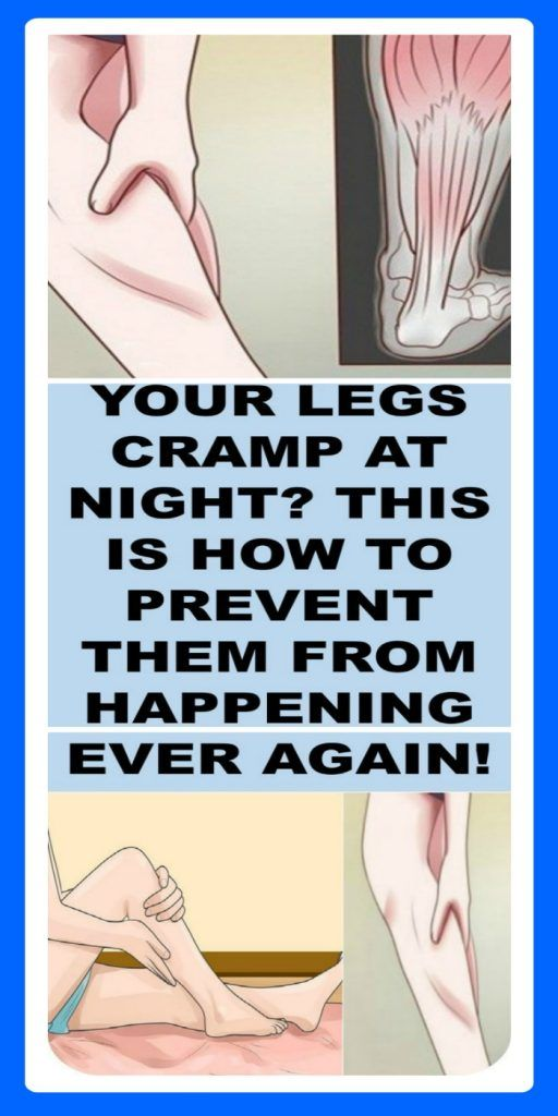 Do Your Legs Cramp At Night