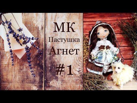Итоги конкурса МК кукла Мари - YouTube