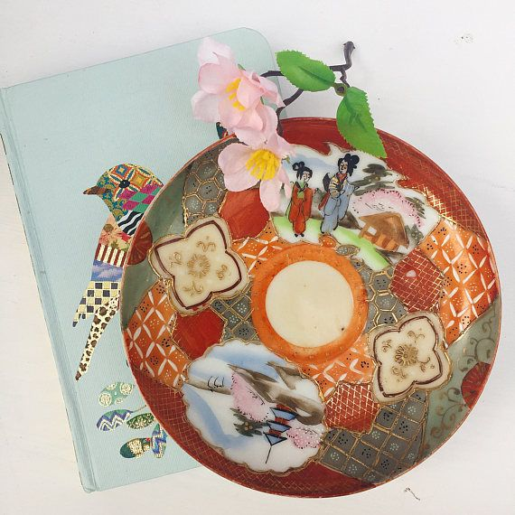 Vintage Chinese Decorative Plate Vintage Asian Decor Small