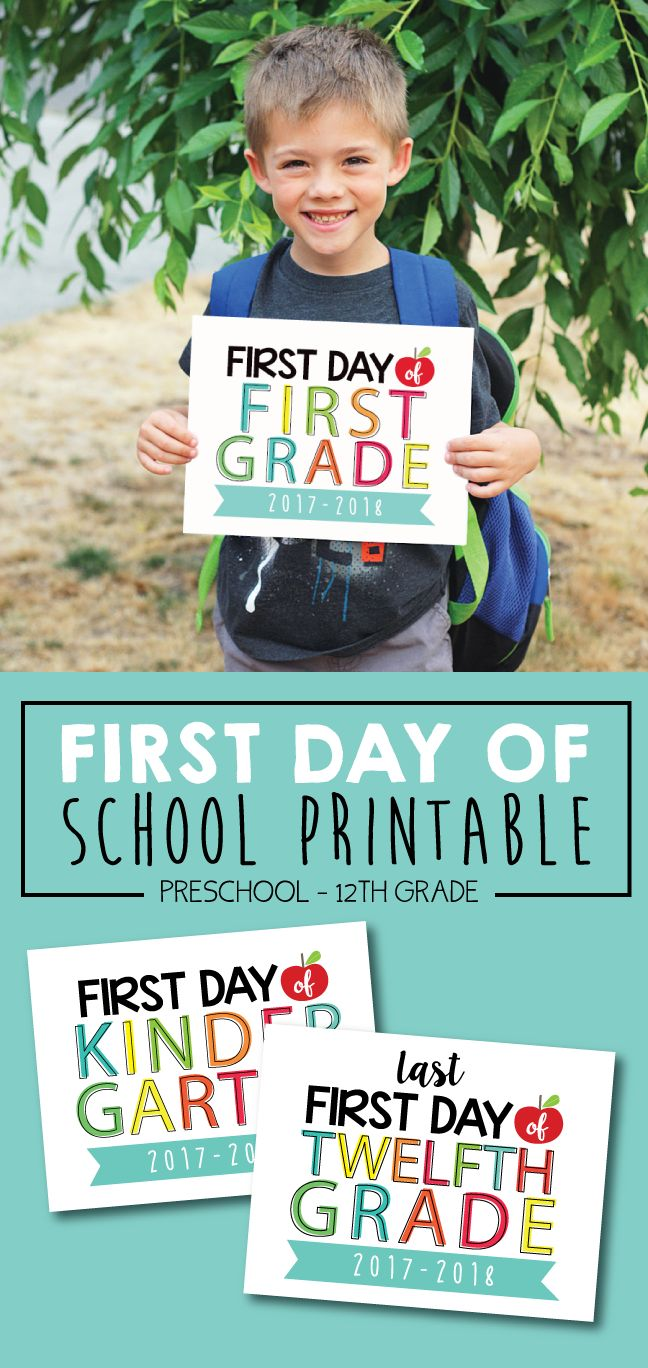 First Day of School Sign - Free Printable