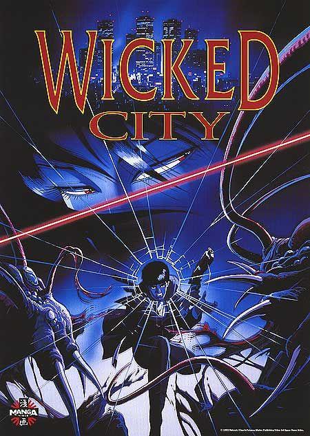 Movie Mondays: Wicked City | ComicAttack