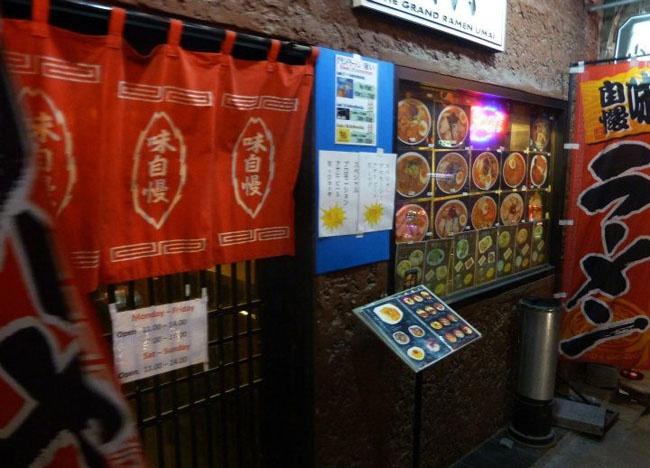 Best Bangkok Ramen Restaurants - Grand Ramen Umai Ramen Front - http://live-less-ordinary.com/eating-asia/best-bangkok-ramen-restaurants-bankara