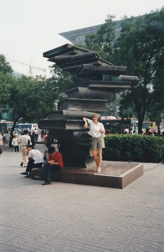 Pechino 2002 grande libreria XiDan
