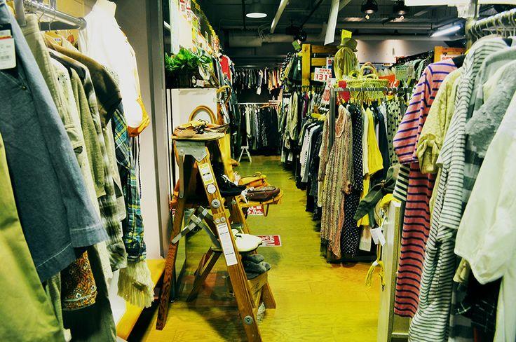 Tiendas vintages y boutiques de segunda mano en Hiroshima.