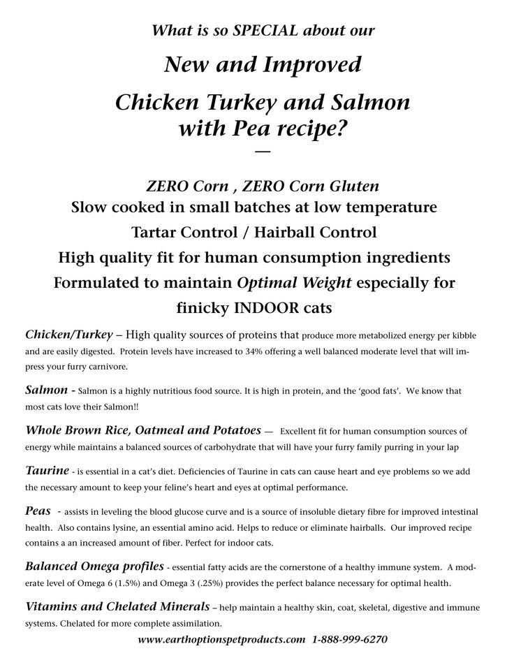 FREE TRIAL ! Chicken Turkey and Salmon with Peas  Feline, Indoor part 2