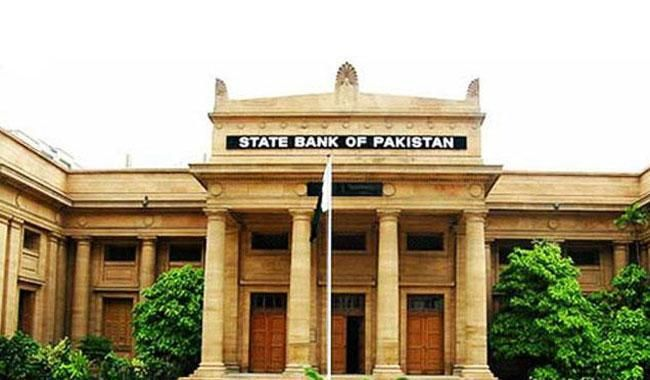 State Bank maintains interest rate at 5.75 percent