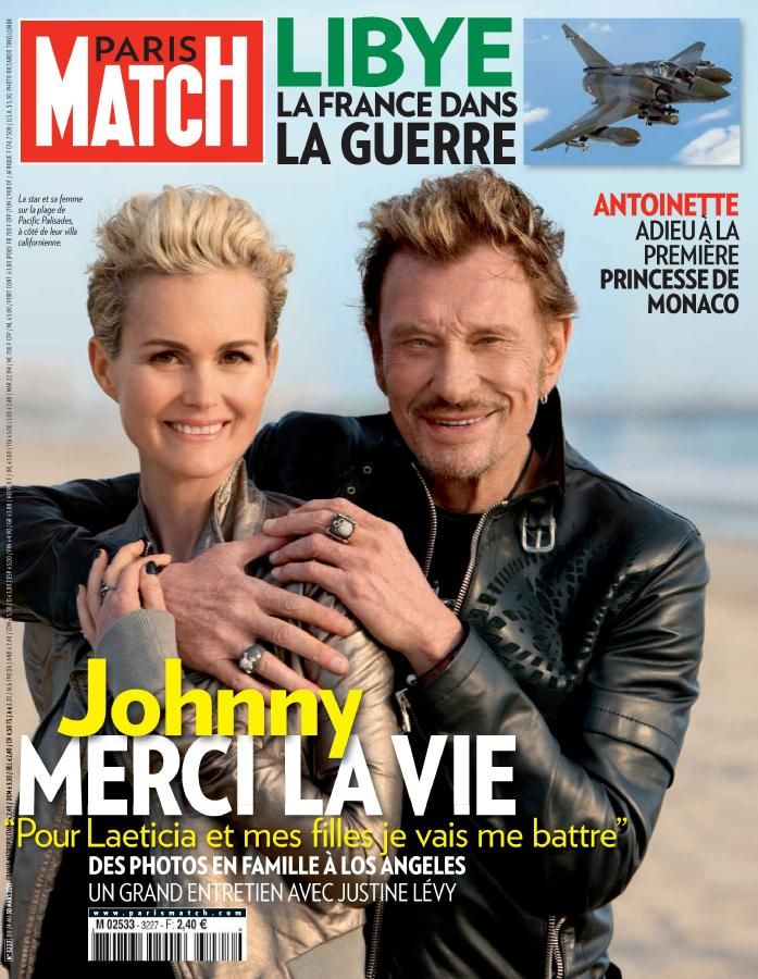 laeticia hallyday et johnny hallyday femmes en couvertures de paris match pinterest johnny. Black Bedroom Furniture Sets. Home Design Ideas