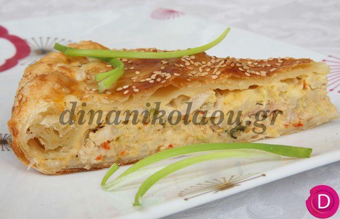 Κοτόπιτα με γραβιέρα και σέλερι | Dina Nikolaou