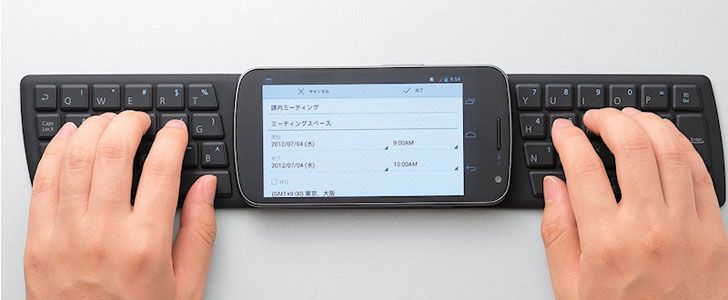 Elecom releases the world first NFC Keyboard for Android devices.... I want one