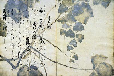 Honami Koetsu ; Highlights From No Libretti Takasago 1602