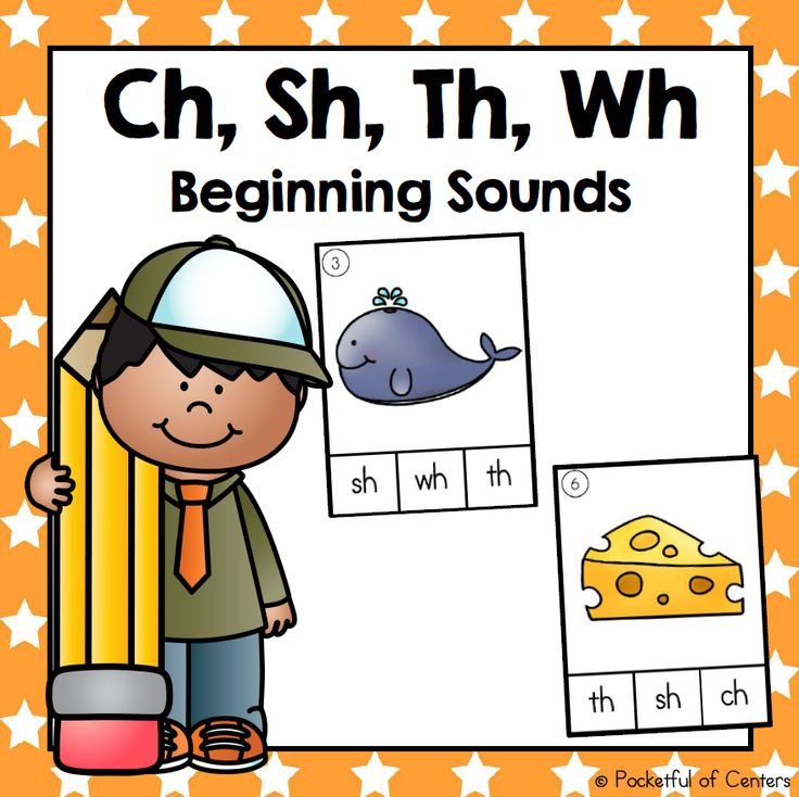 Digraph Worksheet - ch - sh - th - wh - tampareads.com