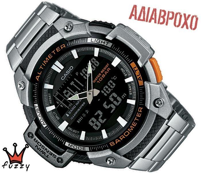 CASIO SGW450HD1BER Mens Watch t Casio watch 0d199963338