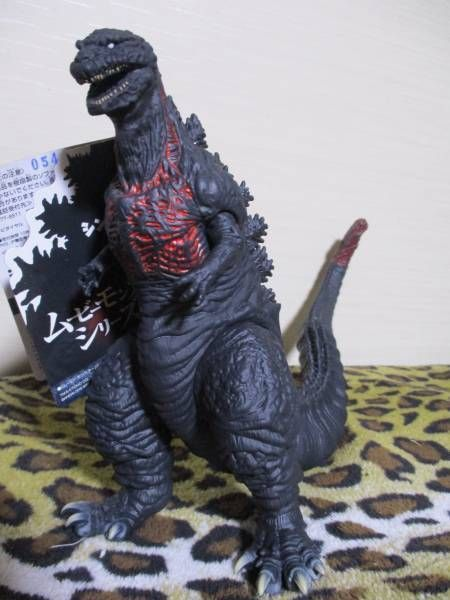 New Shin Godzilla Movie Monster Series Godzilla 2016 Limited Japan F/S #Bandai
