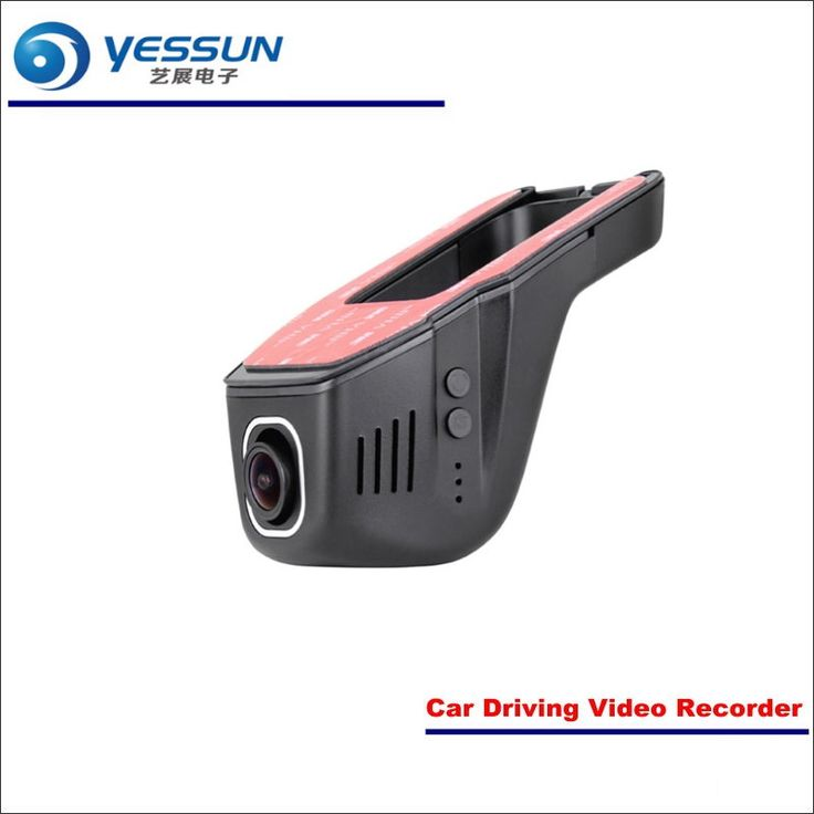 YESSUN Car DVR Driving Video Recorder For Volkswagen Grand Lavida 2013 Front Camera Black Box Dash Cam 1080P WIFI Phone APP. Yesterday's price: US $80.00 (66.05 EUR). Today's price: US $69.60 (56.48 EUR). Discount: 13%.