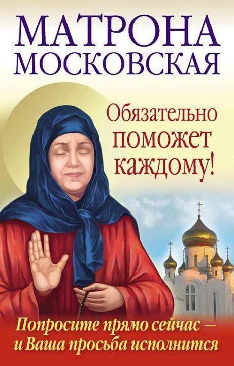 Аминь!!! Сохрани на стенку и она принесет тебе удачу! life4women.ru