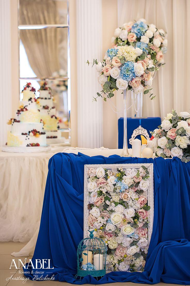 Muscari wedding Свадьба в цвете мускари. Синий цвет, Мускари, букет невесты, свадьба в синем цвете, свадебный декор