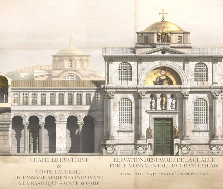 Antoine helbert reconstruction plans elevations and for Architecture byzantine definition