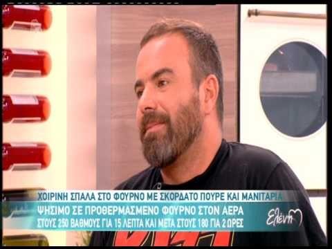 Entertv.gr: Χοιρινή σπάλα στο φούρνο από τον Β.Καλλίδη Α' - YouTube