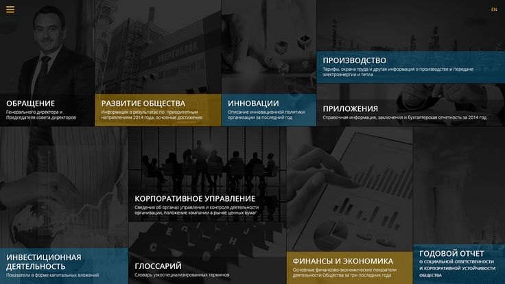 Energy Systems of East on Behance