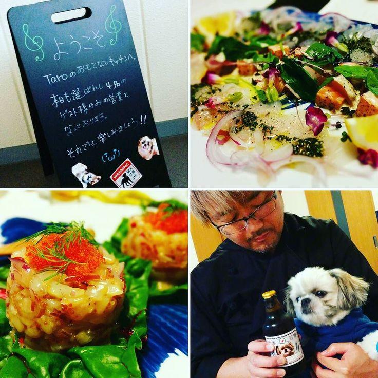 昨夜はTaroさんのおもてなしキッチンにお呼ばれしてきたよ イカのタルタルはこりこりプチプチ #おもてなしキッチン #ホームパーティ#シェフTaro #前菜も美味い #homeparty #看板犬 #看板犬まゆげ