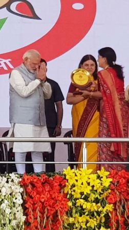Hyderabad District Collector received an Award from Hon'ble PM for Excellency in girl child protection as part of BETI BACAO- BETI PADHAO