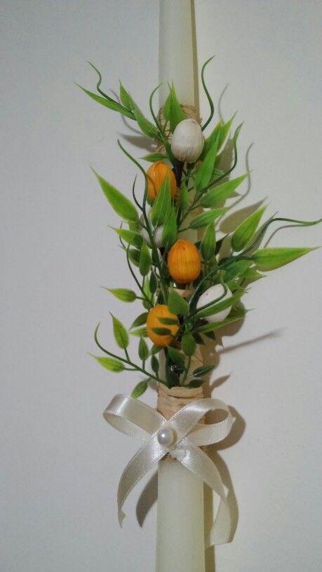Λαμπαδα με λουλουδια σε αποχρωσεις πορτοκαλι-ιβουαρ...by Maraki.