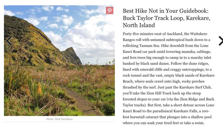 Buck Taylor Track route-North Island