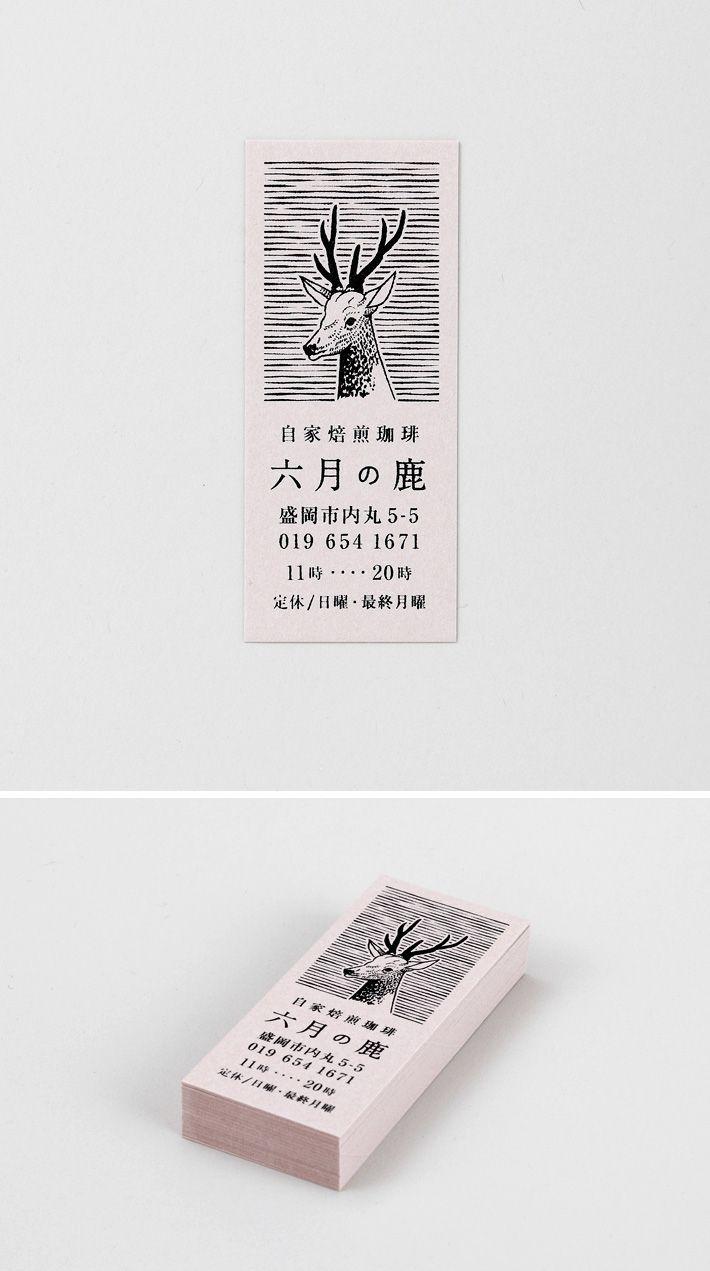 business card, typography, deer, illustration, soft pink, black, white