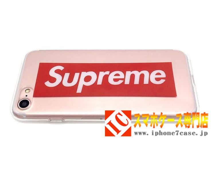 iPhone7用 鏡面ケースPINKiPhone7アイフォン7 アイフォン7 用カバー ミーラーコート ミラーSupreme シュプリーム iPhone6 iPhone7 おしゃれ携帯カバー iPhone7plus 鏡面アイテムなど。