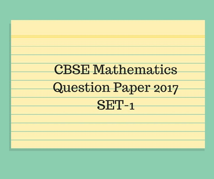 Good Morning, Here is the SET-1 of CBSE Maths question paper 2017 for your exam preparation. Hope all the sets we are providing you are helping you guys very much. Best wishes for your upcoming exam and stay updated for more as we are going to provide more resources for your preparation.