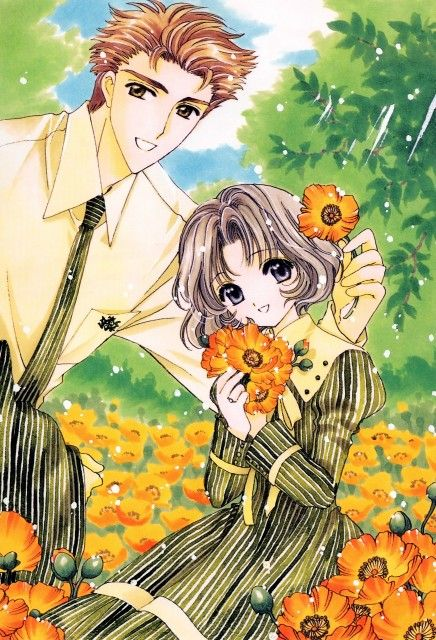 Terada-sensei and Rika from Cardcaptor Sakura