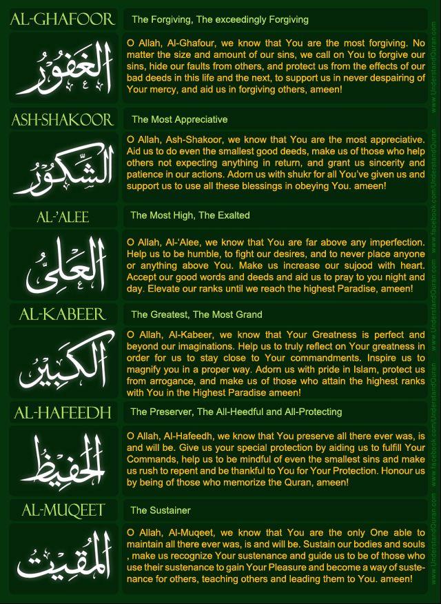 Understand Quran Academy: Names of Allah! Dua's 6