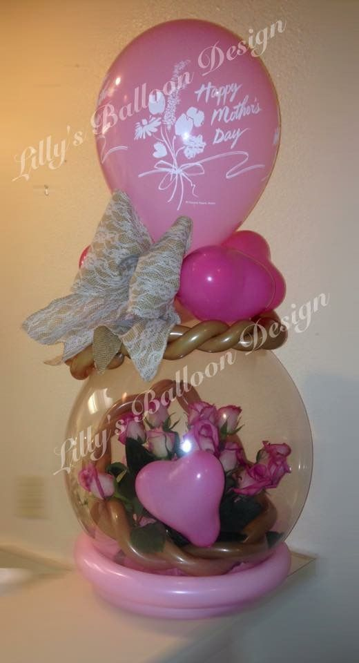 stuffed balloons machine