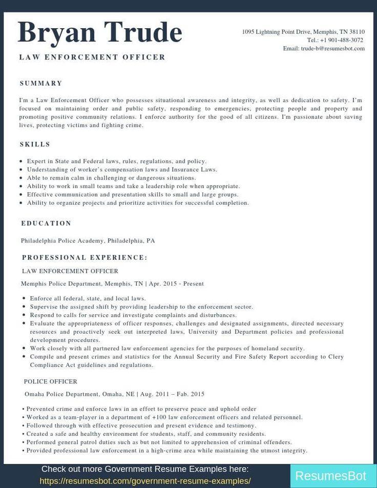 Law Enforcement Resume Samples & Templates [PDF+DOC] 2019