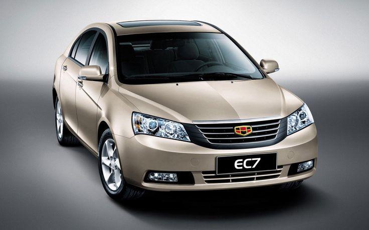 #Geely #Cars