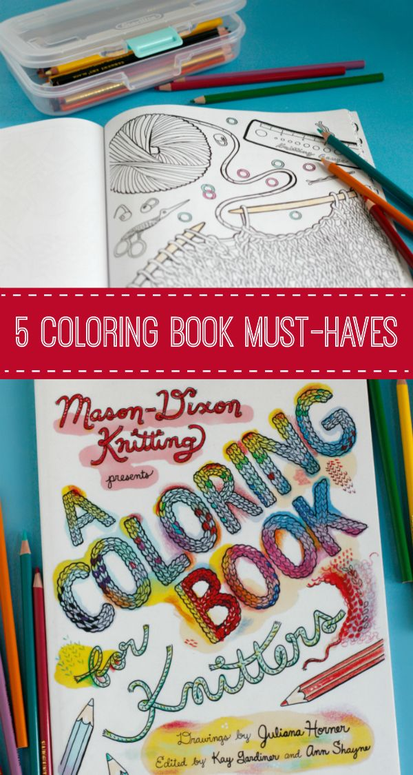 5 must haves for adult coloring books - Coloring Book Yarns