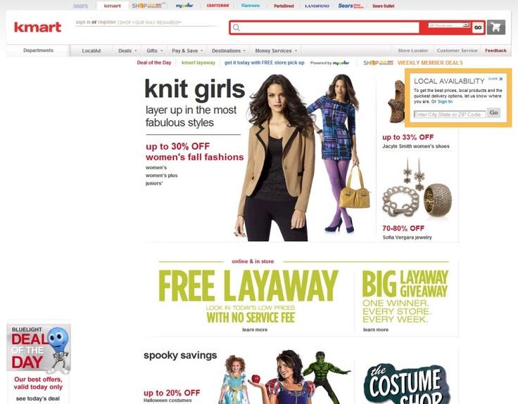 Kmart Coupon Codes! Don't Pay Full at Kmart.com - Friends don't let friends pay full! >> kmart coupon codes --> www.dontpayfull.com/at/kmart.com