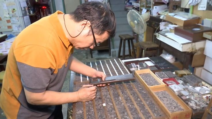 Hong Kong printer trying hard to preserve the dying movable-type printing