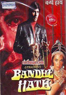 Bandhe Haath Hindi Movie Online - Amitabh Bachchan, Mumtaz and Ajit. Directed by O.P. Goyle. Music by Rahul Dev Burman. 1973 ENGLISH SUBTITLE