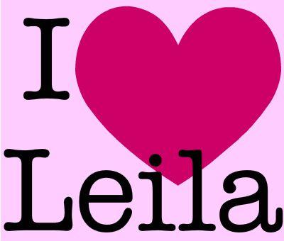 Лейла картинки с надписями