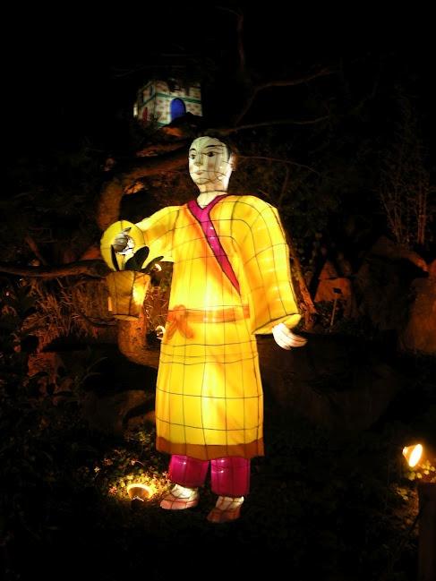 19 best images about la magie des lanternes chinoises on - Lanterne de jardin papier ...