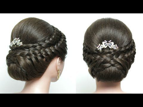 Easy Wedding Updo With Braids. Bridal Hairstyle For Long Hair Tutorial - YouTube