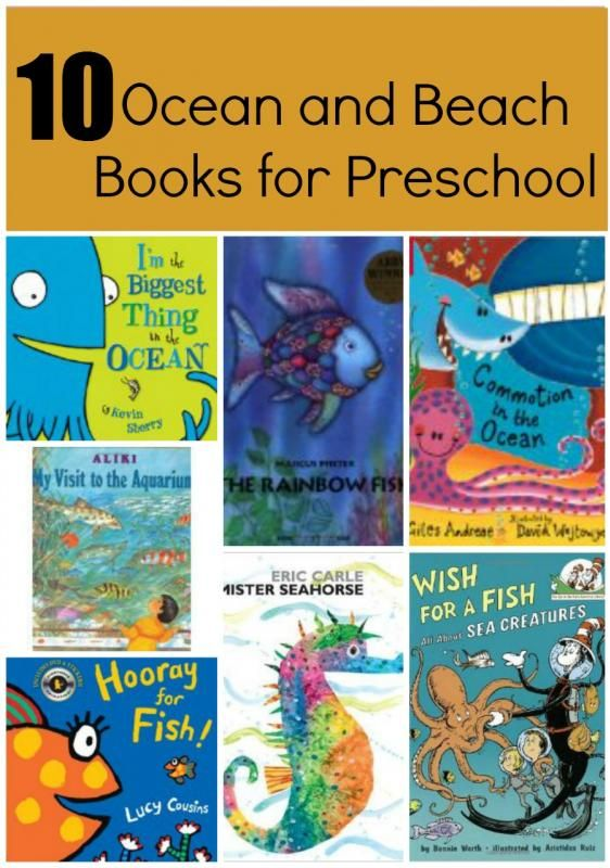 10 Books for ocean and beach learning