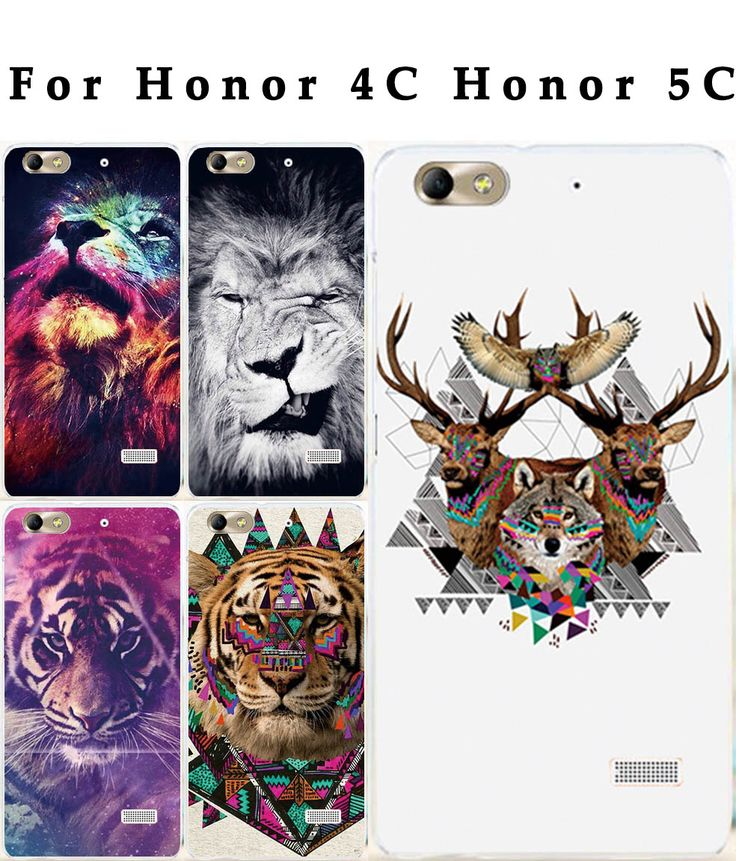 Soft Hard Mobile Phone Cases For Huawei Honor 5C 4C GT3 G Play Mini C8818 Honor 7 Lite GR5 Mini Covers Tiger Housing Bags Skins #Affiliate