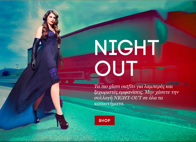 Night out! The most glamorous dresses and outfits for great nights. Do not miss our new party collection in all our stores