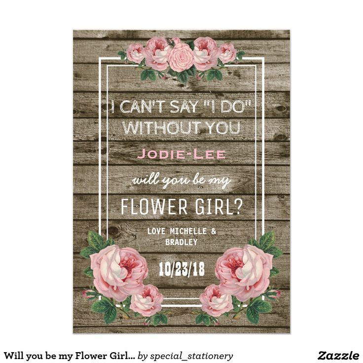 zazzle wedding invitations promo code%0A Will you be my Flower Girl   Rustic Vintage